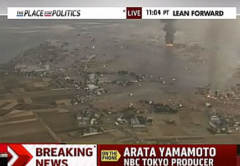 Japan Tsunami Earthquake Today (March 10 2011) on Ring of