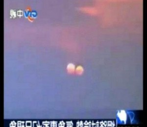 two suns china 2012 nibiru planet x